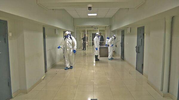 Дезинфекция в тюрьмах и изоляторах временного содержания - Sputnik Грузия