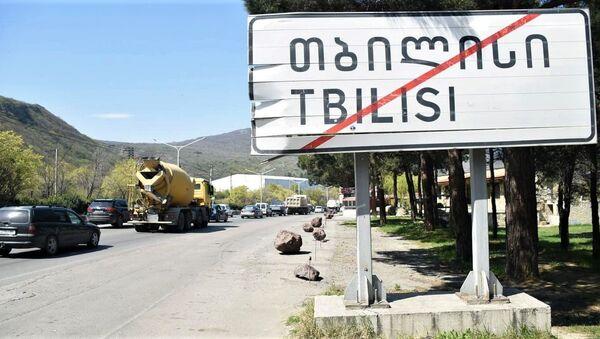 Проверка на блокпосту у въезда в Тбилиси со стороны Мцхета. Ситуация в Грузии в связи с коронавирусом режим ЧП военный медик - Sputnik Грузия