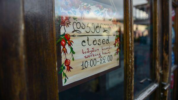 Закрытые магазины, кафе и рестораны из-за коронавируса в центре Тбилиси - Sputnik Грузия