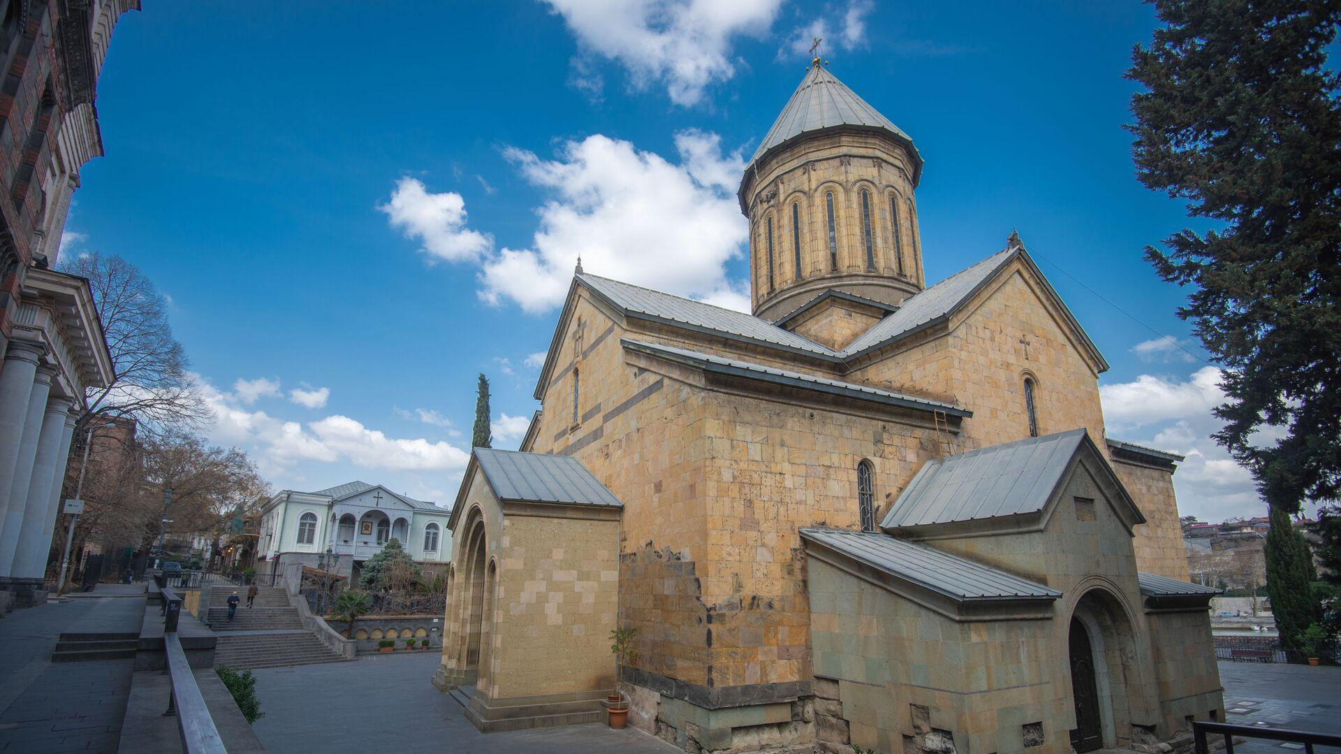 Собор Сиони в центре грузинской столицы - Sputnik Грузия, 1920, 17.09.2021