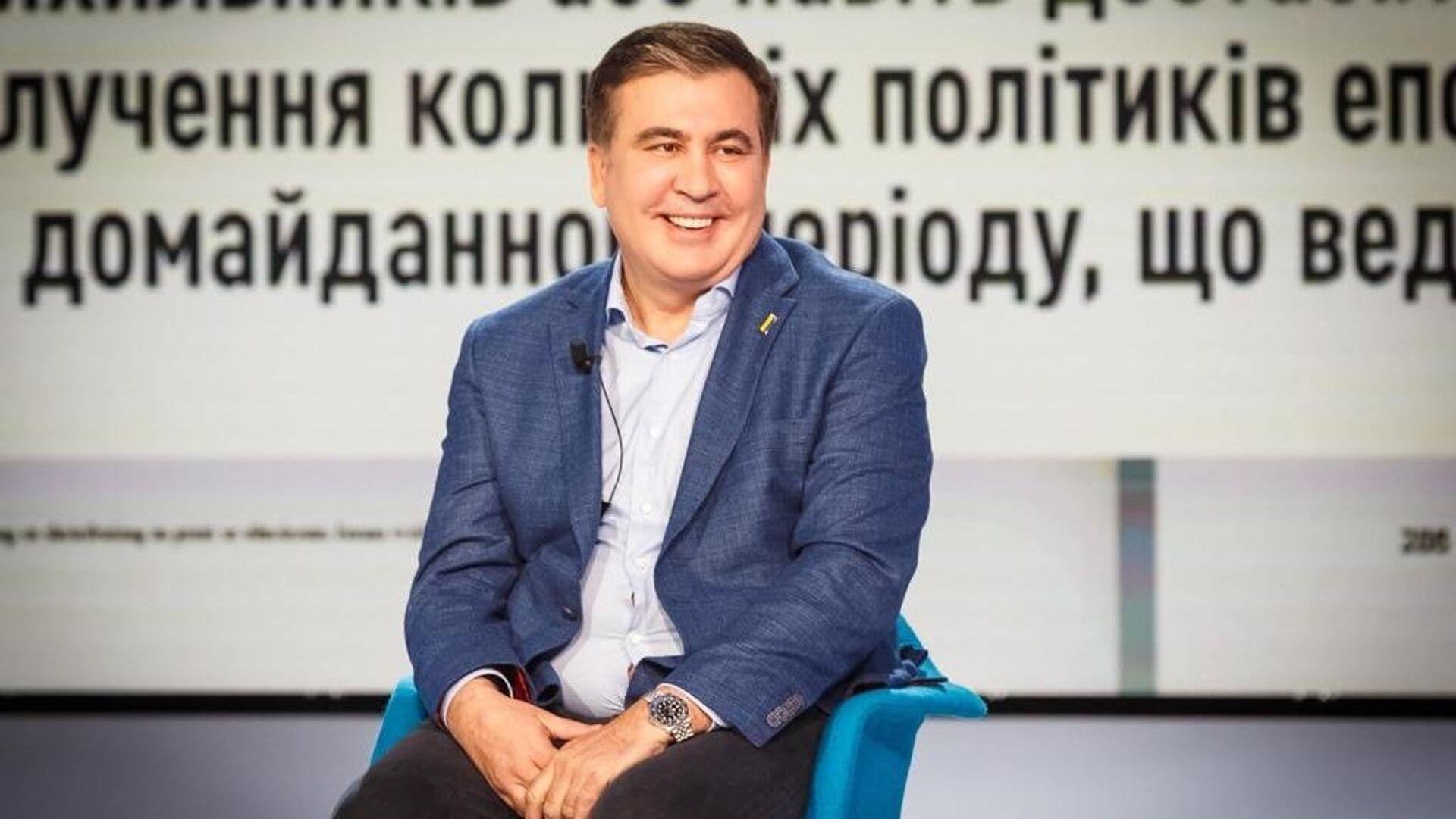 Лидер политической партии Движение новых сил Михаил Саакашвили - Sputnik Грузия, 1920, 28.09.2021