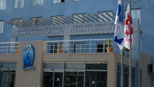 Первая университетская клиника - Sputnik Грузия