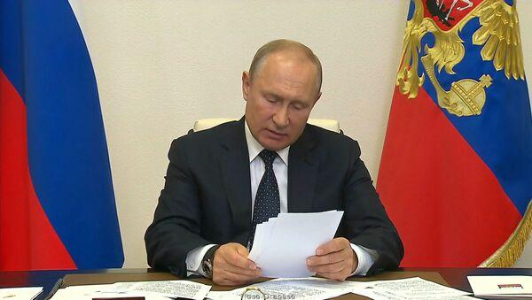 Путин назвал условие для единой формулы цены на газ в ЕАЭС - Sputnik Грузия