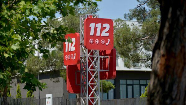 Центр службы спасения 112 в городе Рустави - Sputnik Грузия