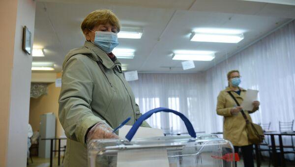 რუსეთში საკონსტიტუციო ცვლილებებზე კენჭისყრა მიმდინარეობს   - Sputnik საქართველო